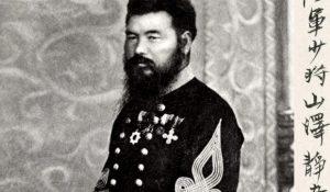 Той е последният японски самурай, който се бие като лъв за България, при обсадата на Плевен