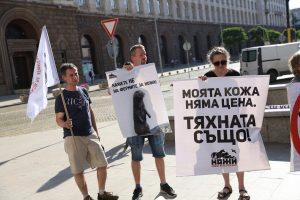 Шествие и модно ревю в София срещу избиването на животни с ценни кожи