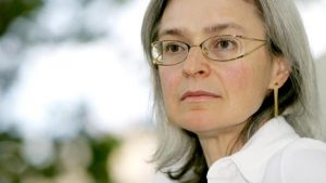 Отказ за предсрочното освобождаване на убиеца на Политковская