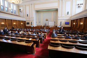 Финансирането на партиите и машинното гласуване отново в парламента
