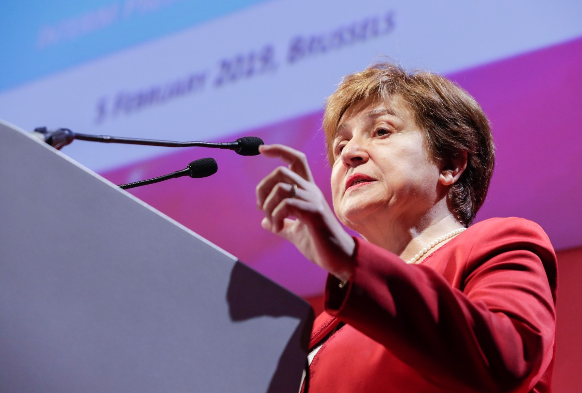 ФТ: Кристалина Георгиева е сред тримата фаворити на ЕС за МВФ