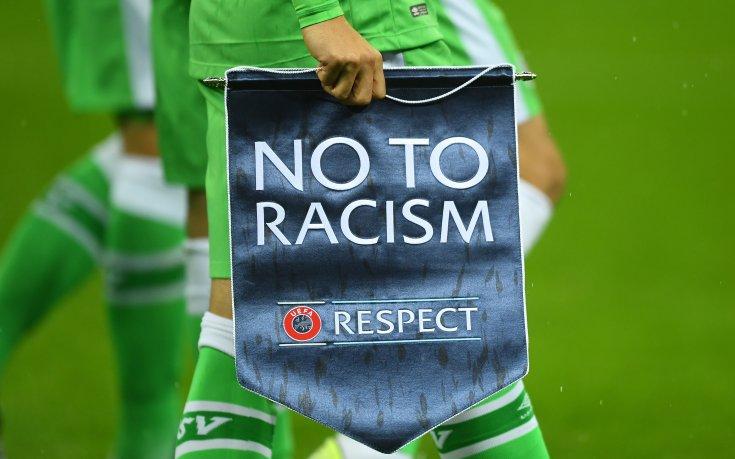 ФИФА: Мачовете да се прекратяват при проява на расизъм