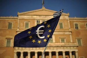 Атина: ключът към разширяването на ЕС