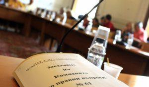 Правната комисия подкрепи ограничаването на машинното гласуване