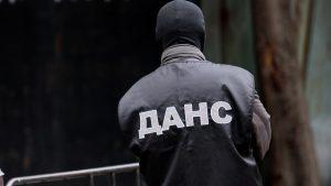 Спецпрокуратурата, ДАНС и ГДНП разследват група за данъчни престъпления