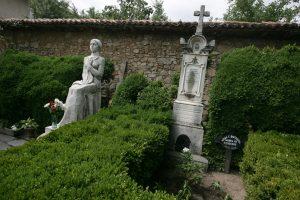 Музей на Райна Княгиня ще отвори врати в София