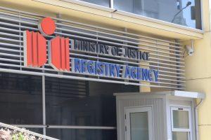 Агенция по вписванията: Не е вярно, че в Гугъл са изтекли данни от Търговския регистър