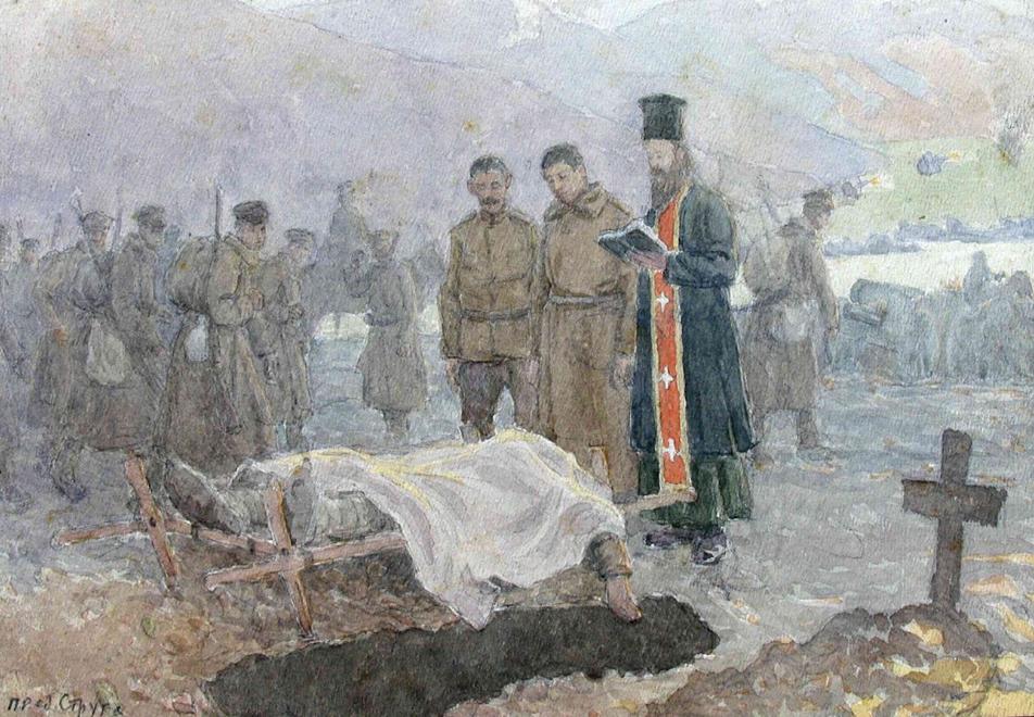 Командири на полкове, загинали през Първата световна война