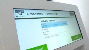 Продажбата на е-винетки ще бъде затруднена заради актуализации на системата