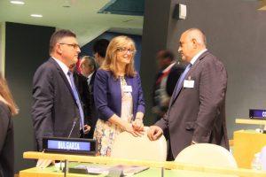 Лавров се срещна с председателя на 73-та сесия на Общото събрание на ООН
