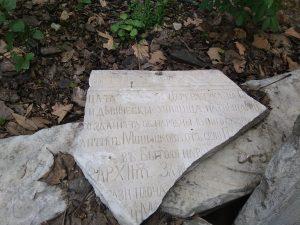 Паметна плоча в Битоля свидетелства за общото духовно минало на България и Македония