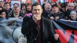 Отказаха на опозиционера Иля Яшин регистрация за изборите в Москва