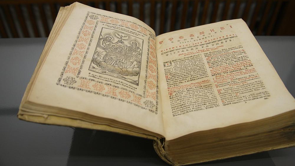 """Уникални старинни книги представя пътуващата изложба """"Изкуството на книгата в Хърватия"""""""