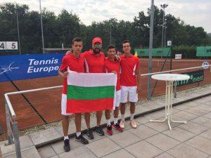 Юношите до 18 г. отстъпиха на Австрия на Европейската лятна купа в Чехия