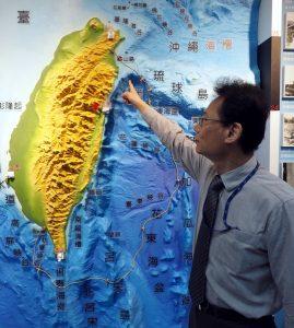 5.9 по Рихтер край бреговете на Тайван