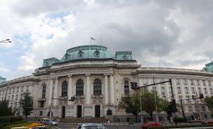 Софийският университет обявява допълнителен прием за учебната 2019/2020 г.