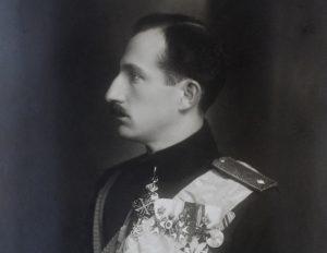 76 години от трагичната гибел на цар Борис III