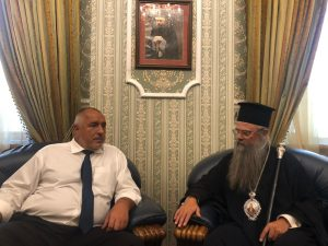 Борисов: Радвам се, че се строи здраво. Образованието, включително духовното, е приоритет
