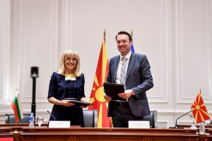 България и Македония са реализирали 48 трансгранични проекта