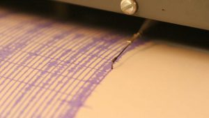 Слабо земетресение край Пазарджик