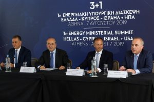 Първа министерска среща по енергетика между Гърция, Кипър, Израел и САЩ