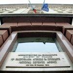НАП оспорва акта на КЗЛД, предстои обжалване и на санкцията от 5.1 млн. лв.