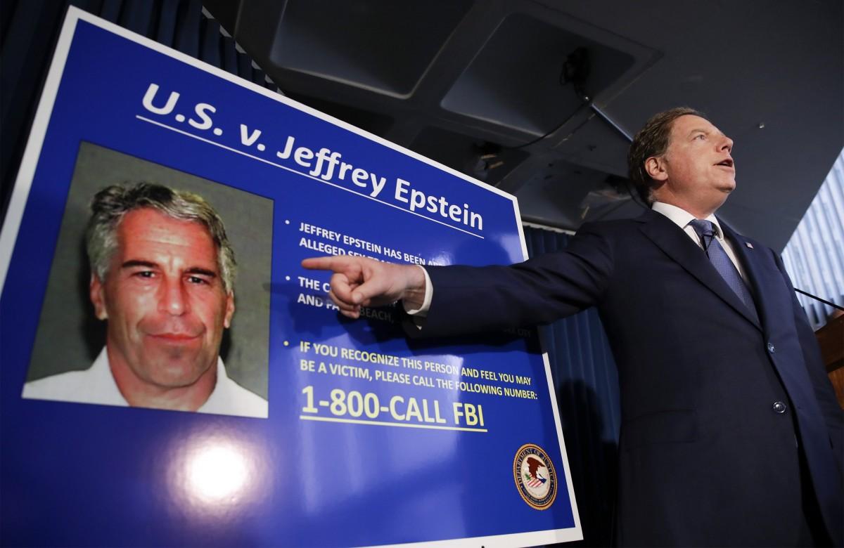 Килията на Епщайн не е била наблюдавана през нощта на самоубийството му