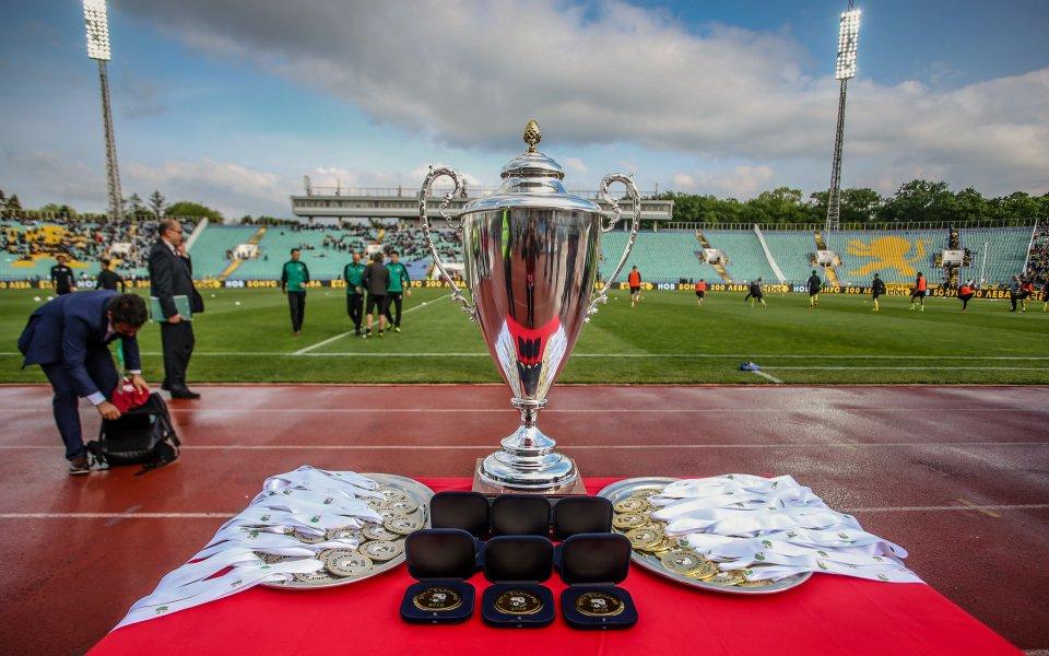 ЦСКА, Левски и Ботев научиха съперниците си за на Купата на България