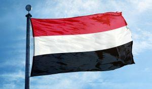 Йемен поиска среща с руската делегация в Ню Йорк