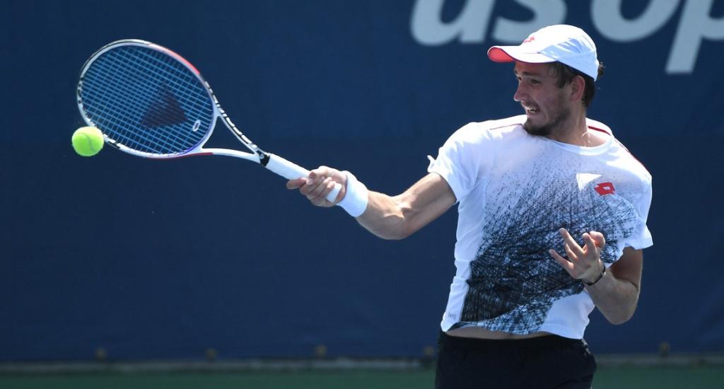 Медведев се класира за полуфинал на US Open