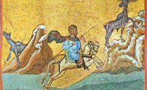 Почитаме паметта на Св. великомъченик Евстатий