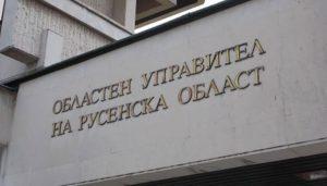 Епизоотичната комисия в Русе представя актуална информация за чумата по свинете