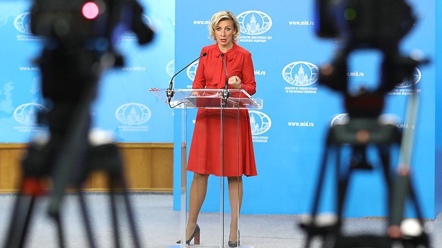 Мария Захарова критикува резолюция на Европарламента