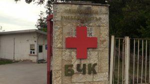 В БЧК обсъждат как и кога в България може да има автоматични външни дефибрилатори