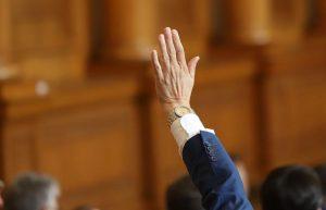 Промените в Закона за местното самоуправление в програмата на НС