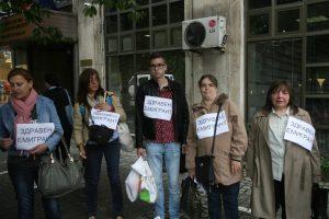 Пациенти, чакащи за белодробна трансплантация, започват безсрочен протест