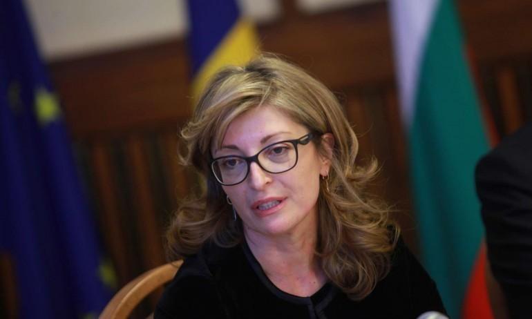 Захариева ще приеме министъра на външните работи на Гърция Николаос Дендиас