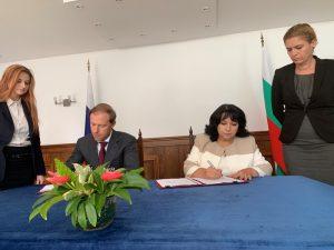 Мантуров: Шпионският скандал не влияе на отношенията България-Русия