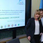 Фандъкова: Работата за града е бягане на дълго разстояние