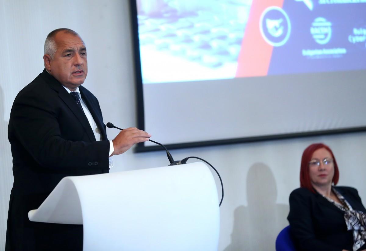 Борисов: Таванът на заплати пречи да привлечем киберспециалисти в е-управлението