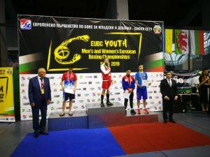 Два златни медала за България от Европейското по бокс