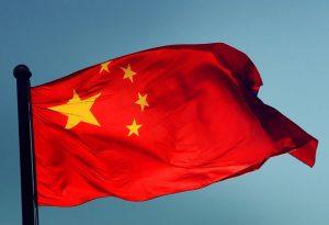 """Тръмп: Китай е """"вид глобална заплаха"""""""