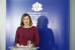 Държавата планира модернизация на обсерваторията в Рожен