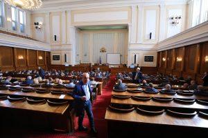 Петима министри на парламентарен контрол