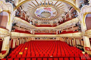 Народният театър започва сезона с водосвет и две премиери само през септември