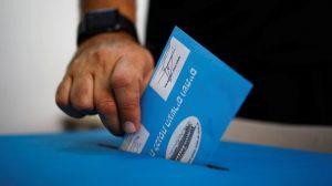 Изборите в Израел отново не определиха явен победител - подробности