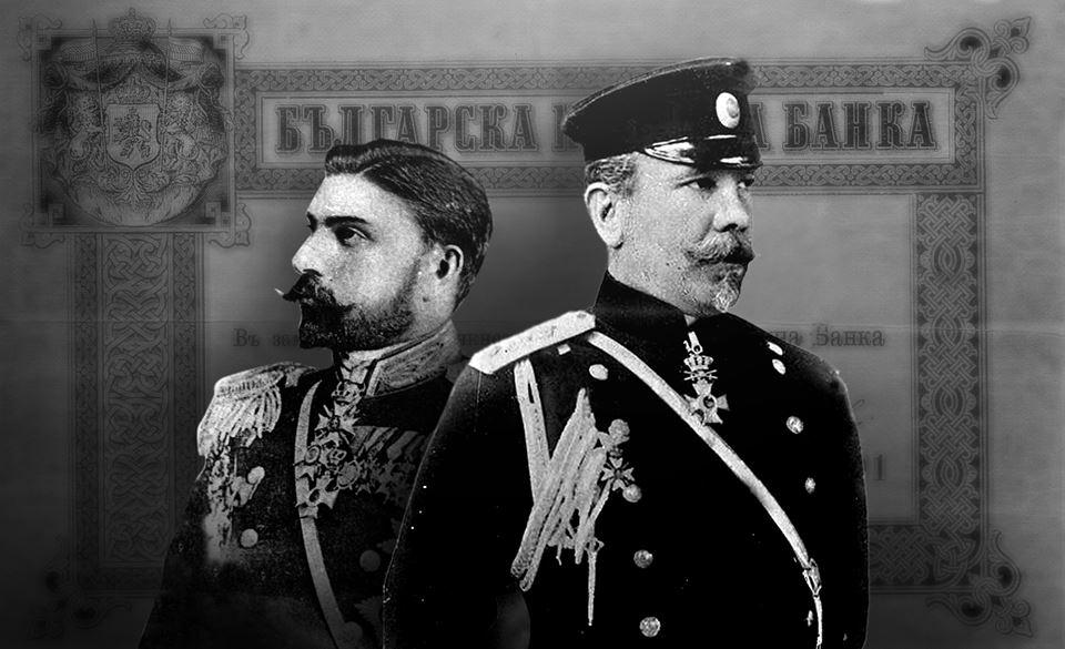 """Аферата """"Шарл-Жан"""" – двама български генерали във вихъра на корупцията"""