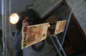 БНБ пуска нова банкнота от 50 лв.