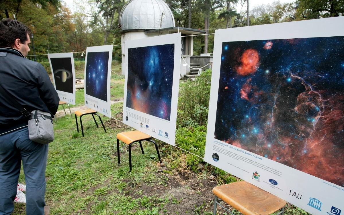 Макет на Слънчевата система разкрива на какви плодове приличат планетите