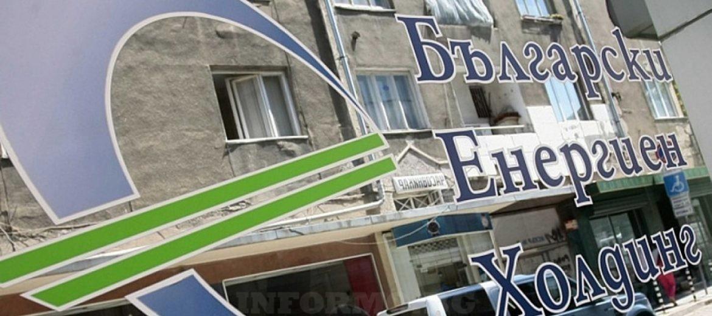 КПКОНПИ обвини бившия директор на БЕХ Петьо Иванов в конфликт на интереси